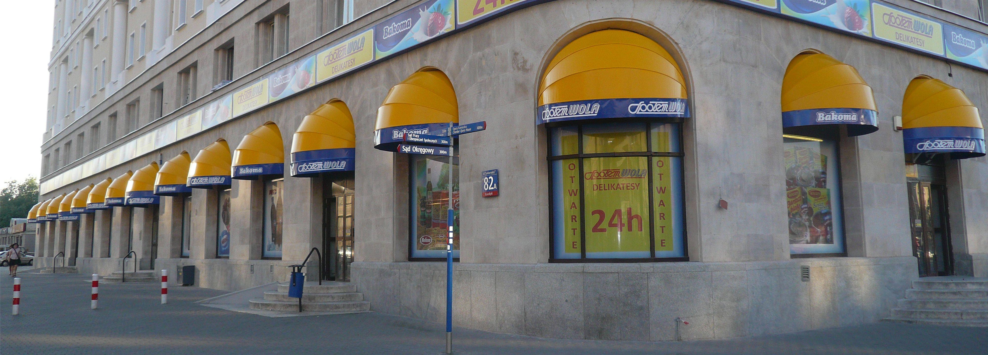 Markizy koszowe - Kulista